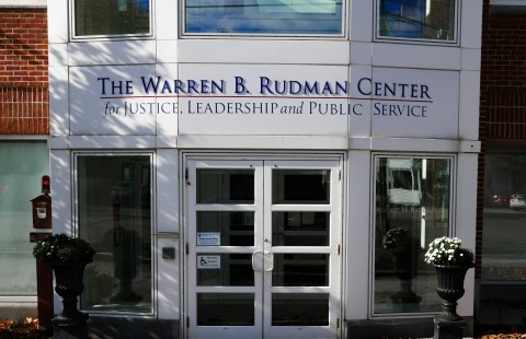 Rudman Center Entrance